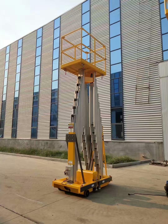 <b> 15米三柱铝合金式ballbet贝博网站</b>