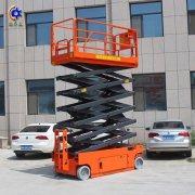 <b>500KG 7米移动剪叉式ballbet贝博网站</b>