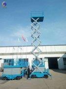 <b> 500KG 10米移动剪叉式ballbet贝博网站</b>