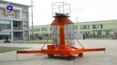 <b> 28米双梯防旋转套缸式ballbet贝博网站</b>